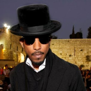 Shyne Requests To Be Granted Israeli Citizenship