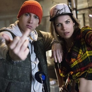 Skylar Grey Explains Mood Of Debut Album, Eminem & Dr. Dre's Involvement