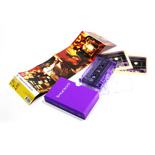 "Raekwon's ""Only Built 4 Cuban Linx..."" Arrives In Limited ""Slipcase Edition"""