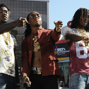 Two Migos Members Released From Jail Following Arrest For Guns, Drugs Possession