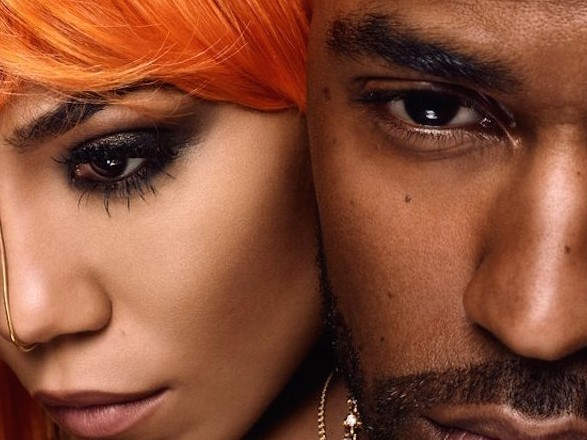 "Big Sean & Jhene Aiko ""Twenty88"" Collaborative Album Stream, Cover Art & Tracklist"