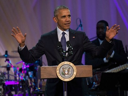 President Obama Threw A White House Party With Common, De La Soul & Mobb Deep Music