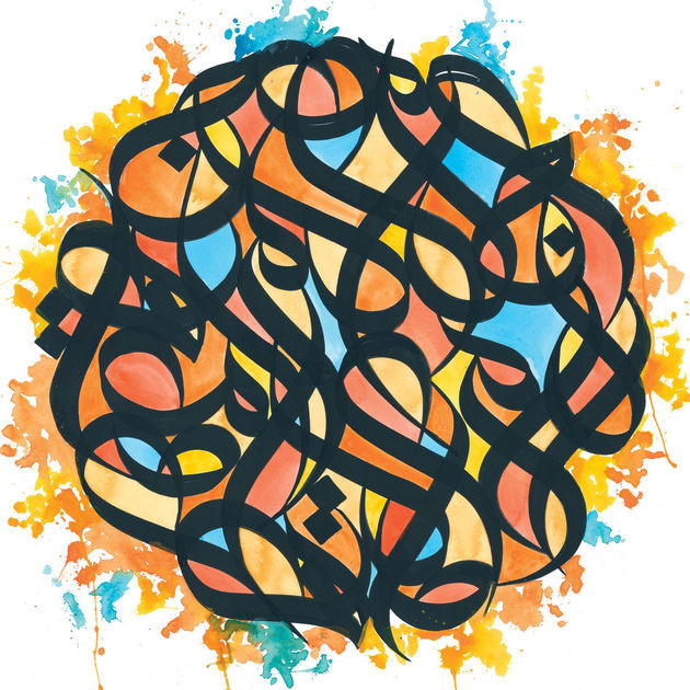 "Review: Brother Ali's Good Fight Continues With ""All The Beauty In This Whole Life"""