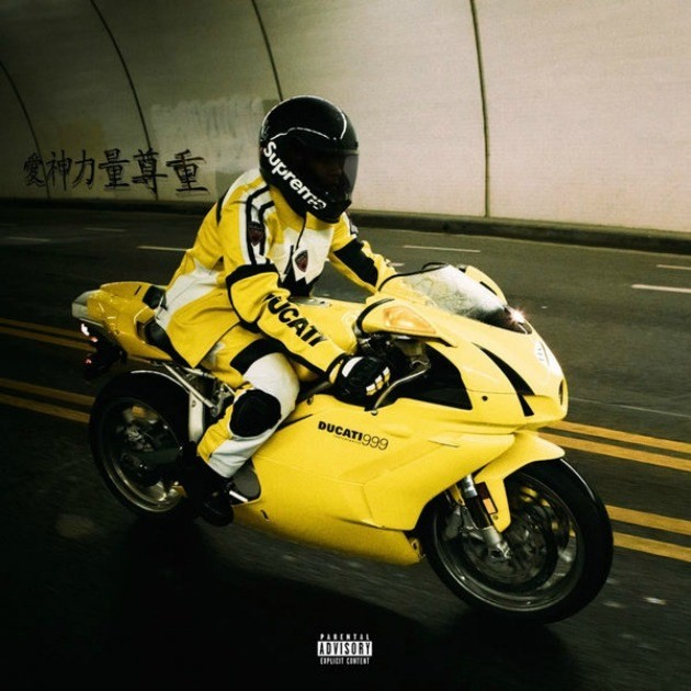 "Review: Tyga's ""Bitch I'm The Shit 2"" Not The Lifeline He Needed"