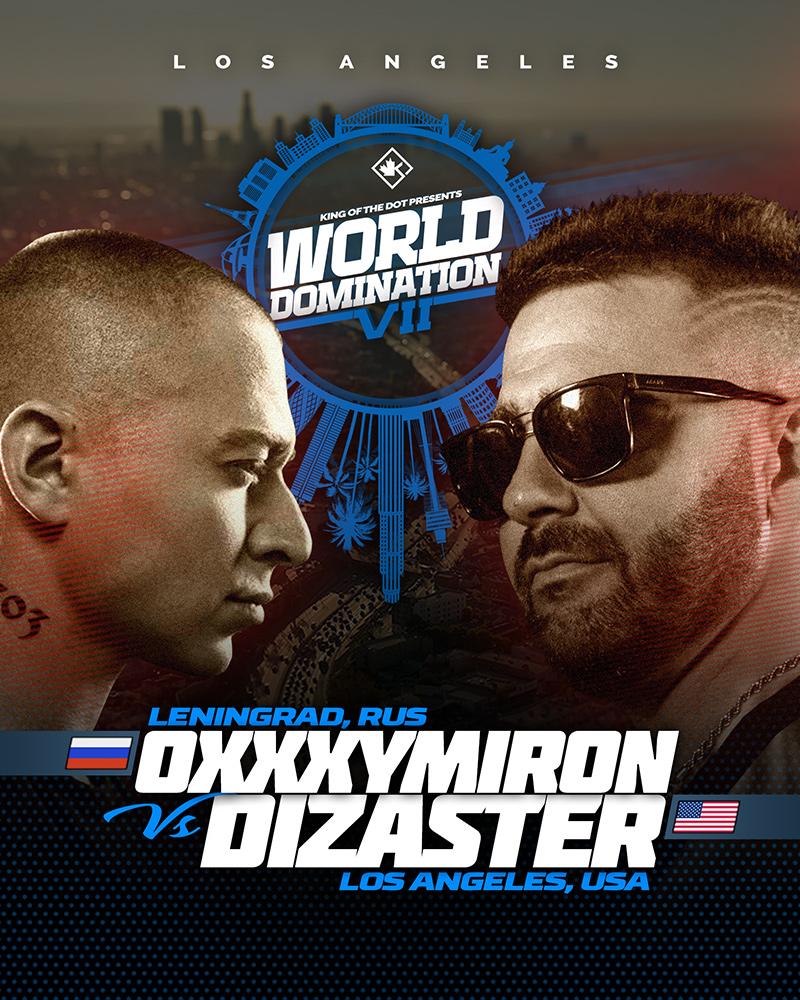 Oxxxymiron vs Dizaster KOTD