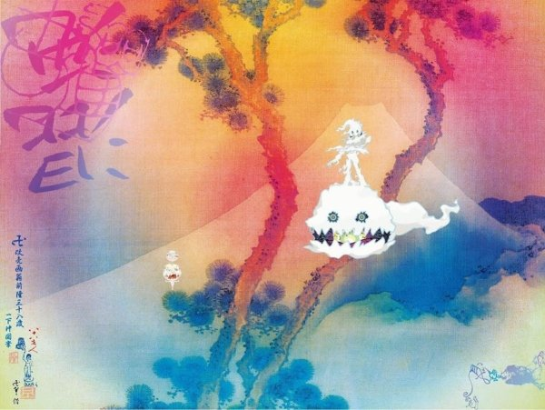kids see ghosts art work