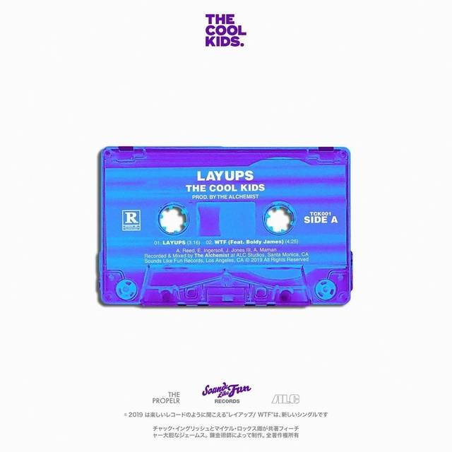 "Review: The Cool Kids & Alchemist's ""Layups"" Is A Short & Savage Affair"
