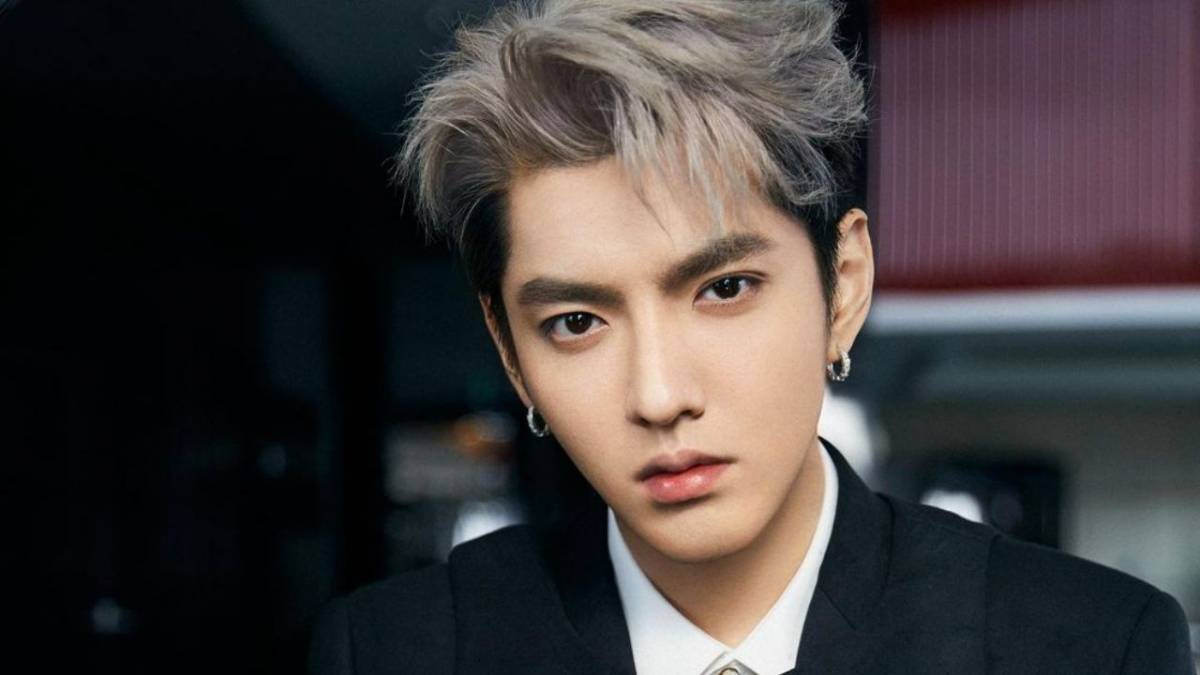 The Rap Of China's Kris Wu Detained By Beijing Police For Suspected Rape