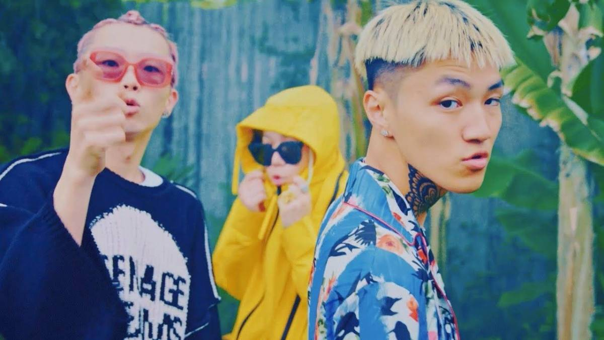 Watch LEX, Only U, And Yung Sticky Wom Vibe Out In CGI In 'STRANGER' MV