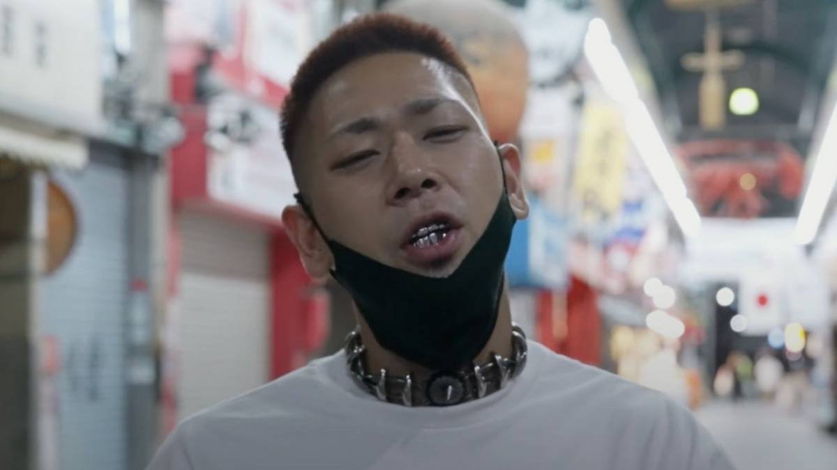 Young Yujiro Shares Hazy 'One Second' Visual Off Latest '2025' Album